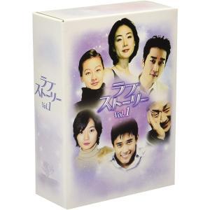 ラブストーリー DVD-BOX 1|wdplace2