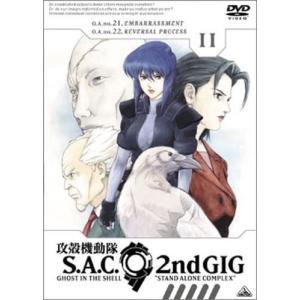 攻殻機動隊 S.A.C. 2nd GIG 11  DVD|wdplace2