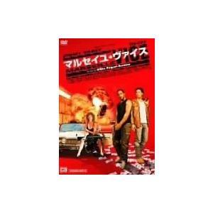 マルセイユ・ヴァイス  DVD|wdplace2