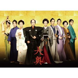 大奥 <男女逆転>豪華版DVD  初回限定生産|wdplace2