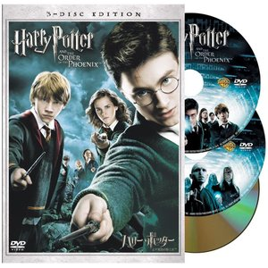 ハリー・ポッターと不死鳥の騎士団 特別版(3枚組)|wdplace2