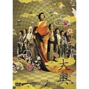 大奥 スタンダード・エディション  DVD|wdplace2
