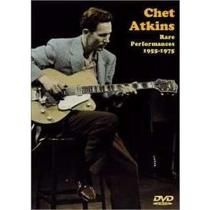 Chet Atkins - Rare Performances 1955-1975|wdplace2