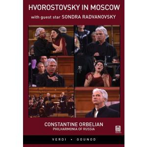 Hvorostovsky in Moscow|wdplace2