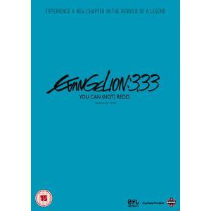 ヱヴァンゲリヲン新劇場版:Q EVANGELION:3.33 DVD (UK版)