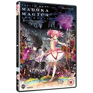劇場版 魔法少女まどか☆マギカ [後編]永遠の物語 DVD (UK版)|wdplace