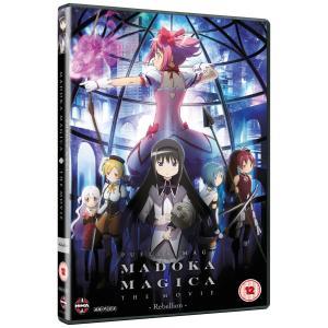 劇場版 魔法少女まどか☆マギカ [新編] 叛逆の物語 DVD (UK版)|wdplace