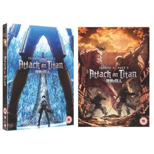 進撃の巨人 Season 3 Part 1 & Part 2 セット DVD (NTSC) (UK版) wdplace