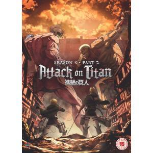 進撃の巨人 Season 3 Part 2 DVD (NTSC) (UK版)|wdplace