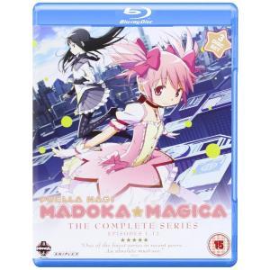 魔法少女まどか☆マギカ ブルーレイ (UK版)|wdplace