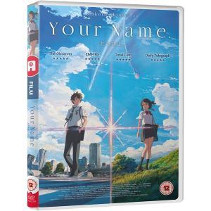 君の名は。 DVD (UK版) wdplace