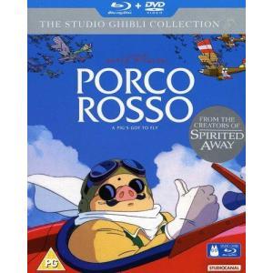 紅の豚 ブルーレイ+DVD (UK版) wdplace
