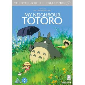 となりのトトロ / My Neighbour Totoro (Studio Ghibli Collection) (Import)