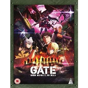 GATE 自衛隊 彼の地にて、斯く戦えり (全24話) DVD (UK版) wdplace