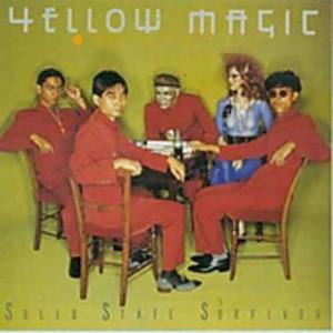 Yellow Magic Orchestra - Sold State Survivor (CD) YMO ソリッド・ステイト・サヴァイヴァー|wdplace