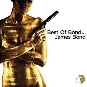 Best Of Bond . . . . James Bond (CD)