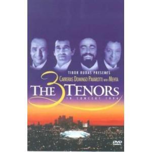 Three Tenors Concert 1994