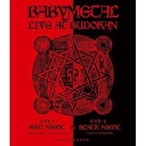 Babymetal - LIVE AT BUDOKAN: Red Night & Black Night Apocalypse (Blu-ray)