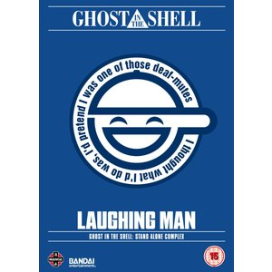 攻殻機動隊 STAND ALONE COMPLEX The Laughing Man GHOST I...