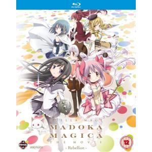劇場版 魔法少女まどか☆マギカ [新編] 叛逆の物語 Blu-ray (UK版)