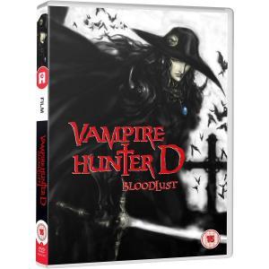 バンパイアハンターD DVD (UK版)