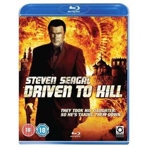 Driven To Kill (Blu-ray)