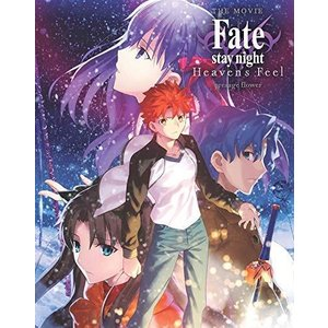 Fate/stay night [Heaven's Feel] 第一章 presage flower ブルーレイ (UK版)|wdplace