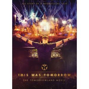 This Was Tomorrow - The Tomorrowland Movie (DVD AUDIO)