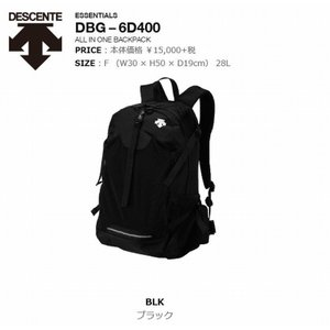 2019 DESCENTE(デサント) ALL IN ONE BACKPACK DBG-6D400 ...