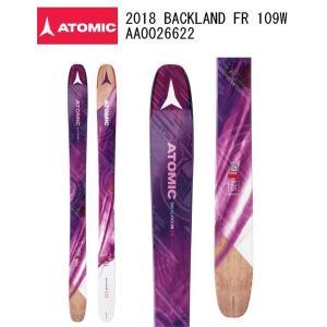 2018 ATOMIC ATOMIC BACKLAND FR...