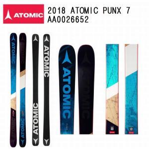2018 ATOMIC PUNX 7 AA0026652 S...