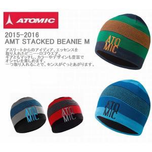 旧モデル処分 アトミック ニット帽 ATOMIC AMT STACKED BEANIE M メンズ AL5008310 スキー スノーボード