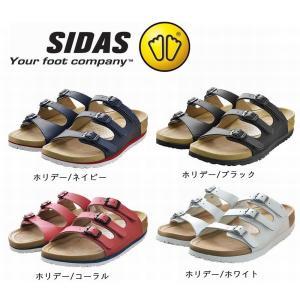 SIDAS シダス 3Dサンダルホリデー スポーツの休息 レ...