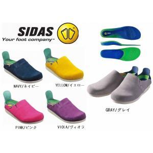 日本正規品 SIDAS シダス パルク コンフォート3D インソールセット  医療分野で活躍