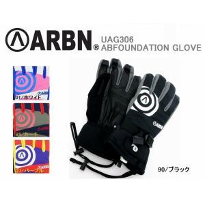 asics ARBN ABFOUNDATION GLOVE ...