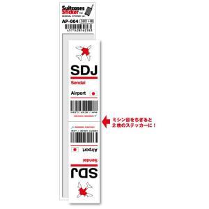 AP004 SDJ Sendai 仙台空港 JAPAN 空港コードステッカー