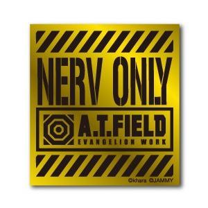 A.T.FIELD ステッカー NERV ONLY ATF006G 鏡面 ゴールド エヴァンゲリオン|we-love-sticker