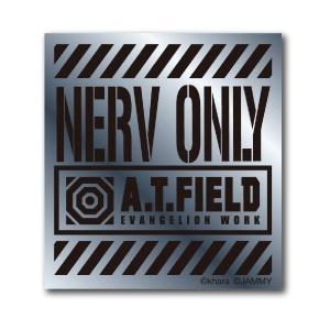 A.T.FIELD ステッカー NERV ONLY ATF006S 鏡面 シルバー エヴァンゲリオン|we-love-sticker