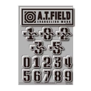 A.T.FIELD ステッカー シートタイプ 数字B ATF027R 反射素材 エヴァンゲリオン|we-love-sticker