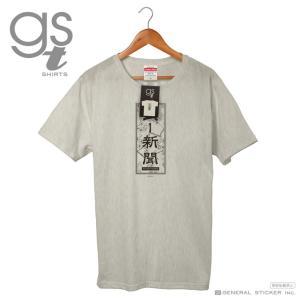 【ネット限定商品】 ムーTシャツ ムー新聞 Mサイズ グレー GST003 月刊ムー公認 gs グッズ we-love-sticker