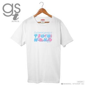 【LOFT、ネット限定商品】 ムー ファンシー Tシャツ ツチノコ M、L、XLの3サイズ ホワイト パステル イラスト かわいい 月刊ムー公認 GST020 gs グッズ we-love-sticker