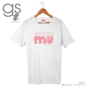 【LOFT、ネット限定商品】 ムー ファンシー Tシャツ mu ロゴ ピンク M、L、XLの3サイズ ホワイト パステル イラストかわいい 月刊ムー公認 GST022 gs グッズ we-love-sticker
