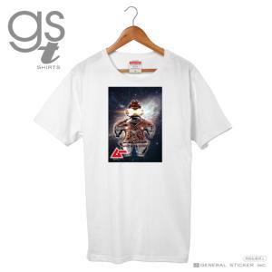 【ネット限定商品】 ムー Tシャツ 遮光土器 M、L、XLの3サイズ ホワイト メンズ プリント ミステリー 月刊ムー公認 GST023 gs グッズ we-love-sticker