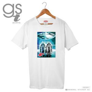 【ネット限定商品】 ムー Tシャツ ウンモ星人 M、L、XLの3サイズ ホワイト メンズ プリント ミステリー 月刊ムー公認 GST027 gs グッズ we-love-sticker