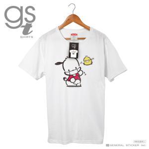【ネット限定商品】 ポチャッコ キャラクターTシャツ サンリオ マスクシリーズ レディース M L イラスト ライセンス商品 GST041 gsオリジナル 公式グッズ|we-love-sticker