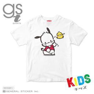 【キッズサイズ 90cm〜140cm】 ポチャッコ キャラクターTシャツ サンリオ マスクシリーズ 子供用 イラスト ライセンス商品 GSTK041 gsオリジナル 公式グッズ|we-love-sticker