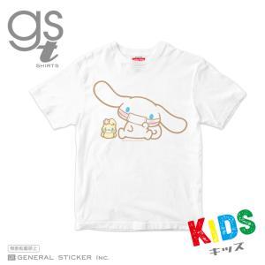 【キッズサイズ 90cm〜140cm】 シナモロール キャラクターTシャツ サンリオ マスクシリーズ 子供用 ライセンス商品 GSTK043 gsオリジナル 公式グッズ|we-love-sticker