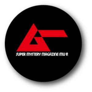 ムー 缶バッジ 32mm ロゴ 黒 LCB387 月刊ムー公認 グッズ we-love-sticker