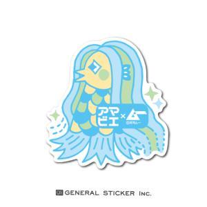 ムー アマビエ ブルー ファンシーステッカー パステル かわいい 妖怪 疫病退散 ダイカット ステッカー コラボ 月刊ムー公認 LCS1096 gs グッズ we-love-sticker