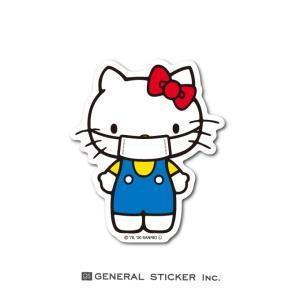 ハローキティ キャラクターステッカー サンリオ マスクシリーズ イラスト ライセンス商品 LCS1109 gsオリジナル ステッカー グッズ|we-love-sticker